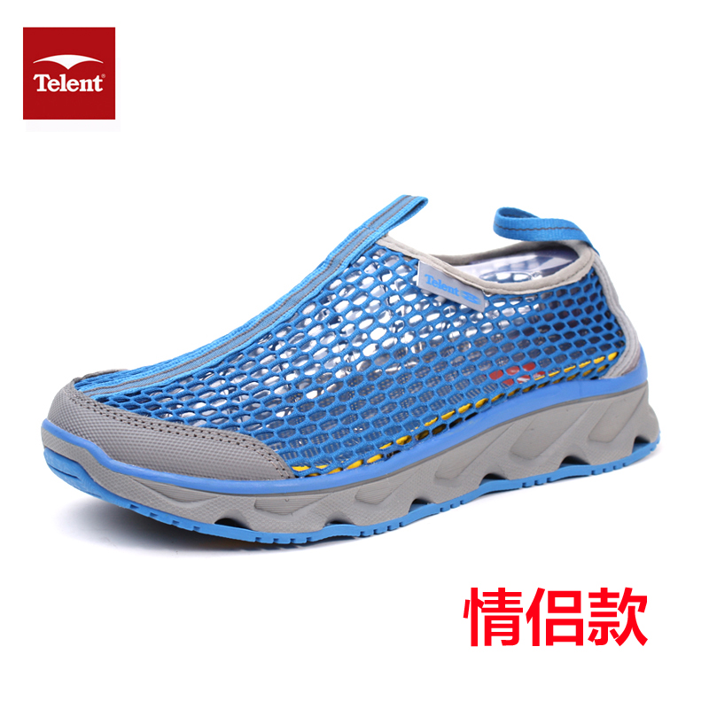 I'm branded summer outdoor family day super light breathable mesh shoes walking shoes men's shoes rise hiking shoes