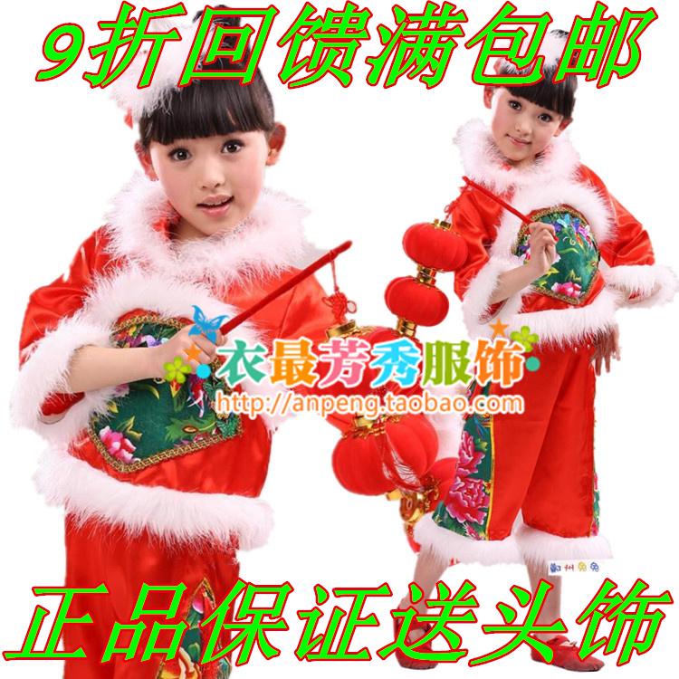 Детская одежда для танцев Взрывы, меньше детей на новый год день китайский Новый год фестиваль Праздничные рождественские девушки Янгэ танцевальные костюмы Девушки