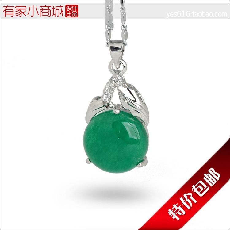 天然玉石特A级阳绿圆满小太阳锁骨女项链 满绿圆圆满满吊坠