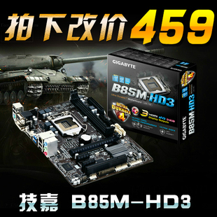 (Film modified refused D3V shrink) B85 motherboard gigabyte B85M-HD3 interfaces with HDMI