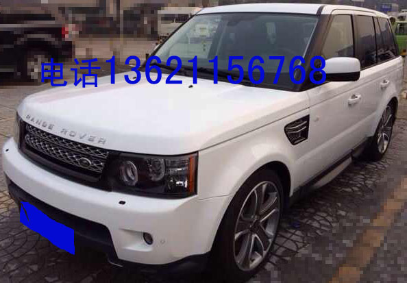 Land Rover  5.0T 2013