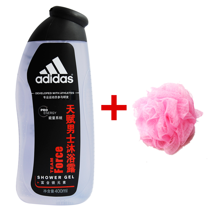Adidas men's shower gel 400ml variety of optional packages such as freezing point/gift mail sent bath ball