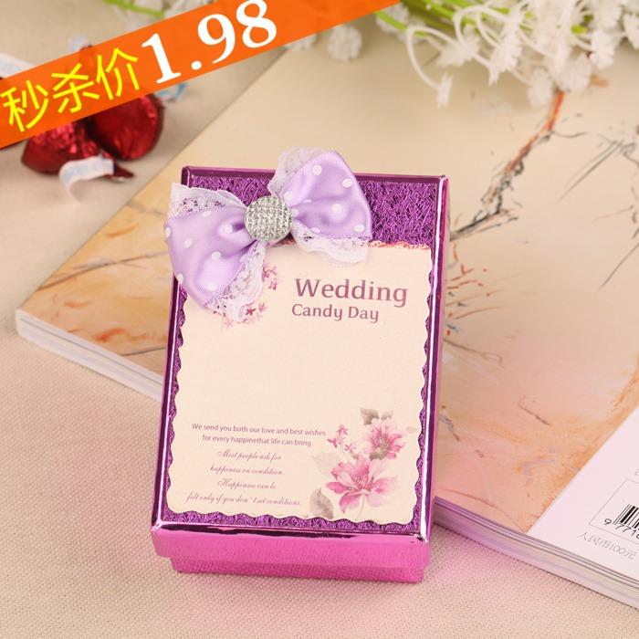 超硬紫色硬卡 个性喜糖盒糖盒 批发 婚庆 喜糖盒子 批发 成品促销