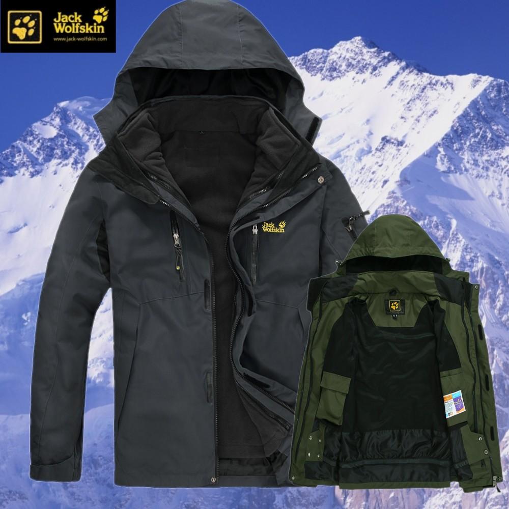 куртка 8655 Jackwolfskin