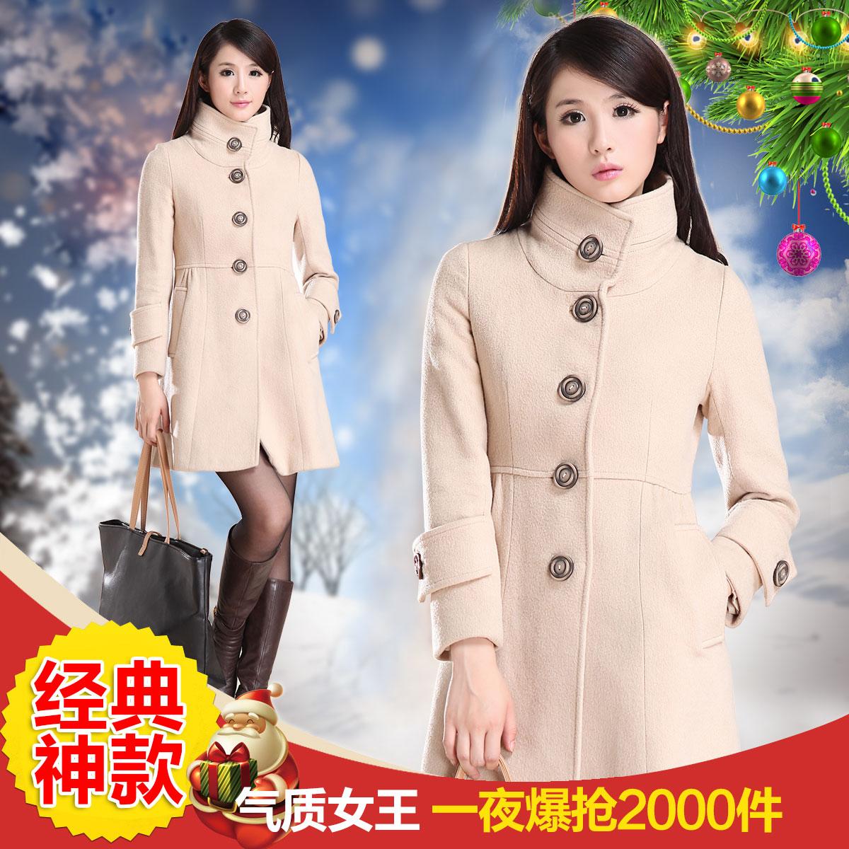 женское пальто Moao ncler n1479 2012 OL Осень 2012 Длинная модель (80 см<длина изделия ≤ 100 см) Moao ncler / Moka Na Длинный рукав Классический рукав