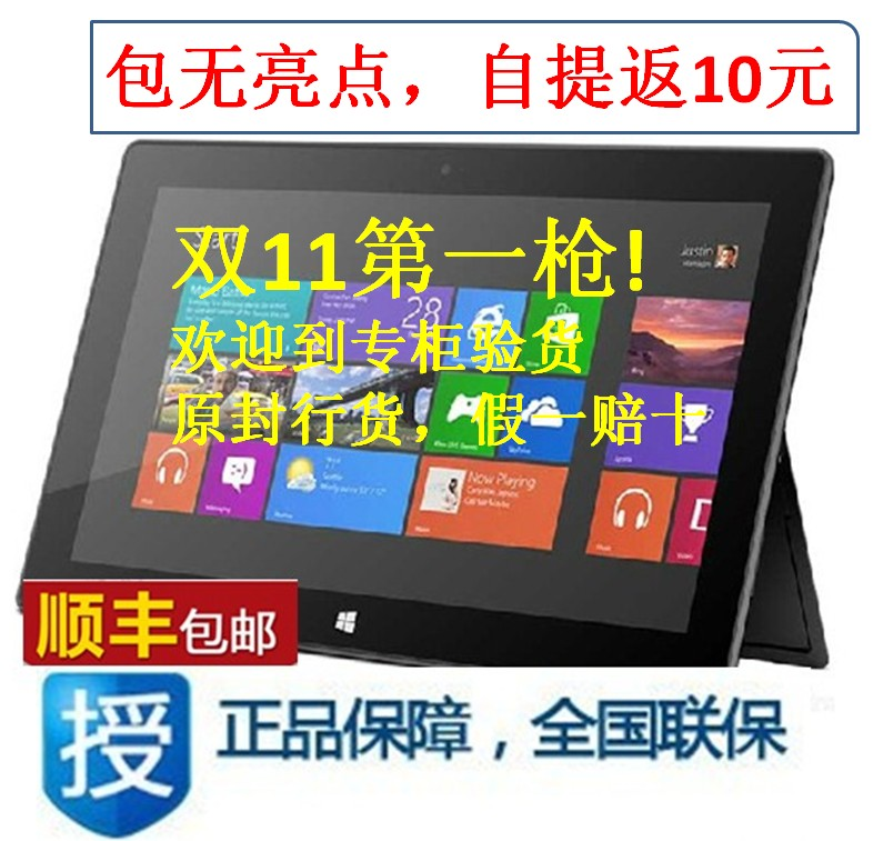 Планшет Microsoft  Surface RT 32GB/-
