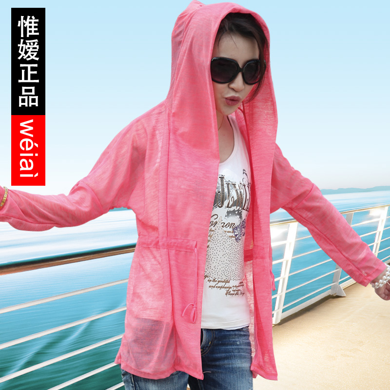 Daughter shawls plus authentic female Beach anti-UV sun protection clothing long sleeve slim Cardigan transparent Sun block shirt dress