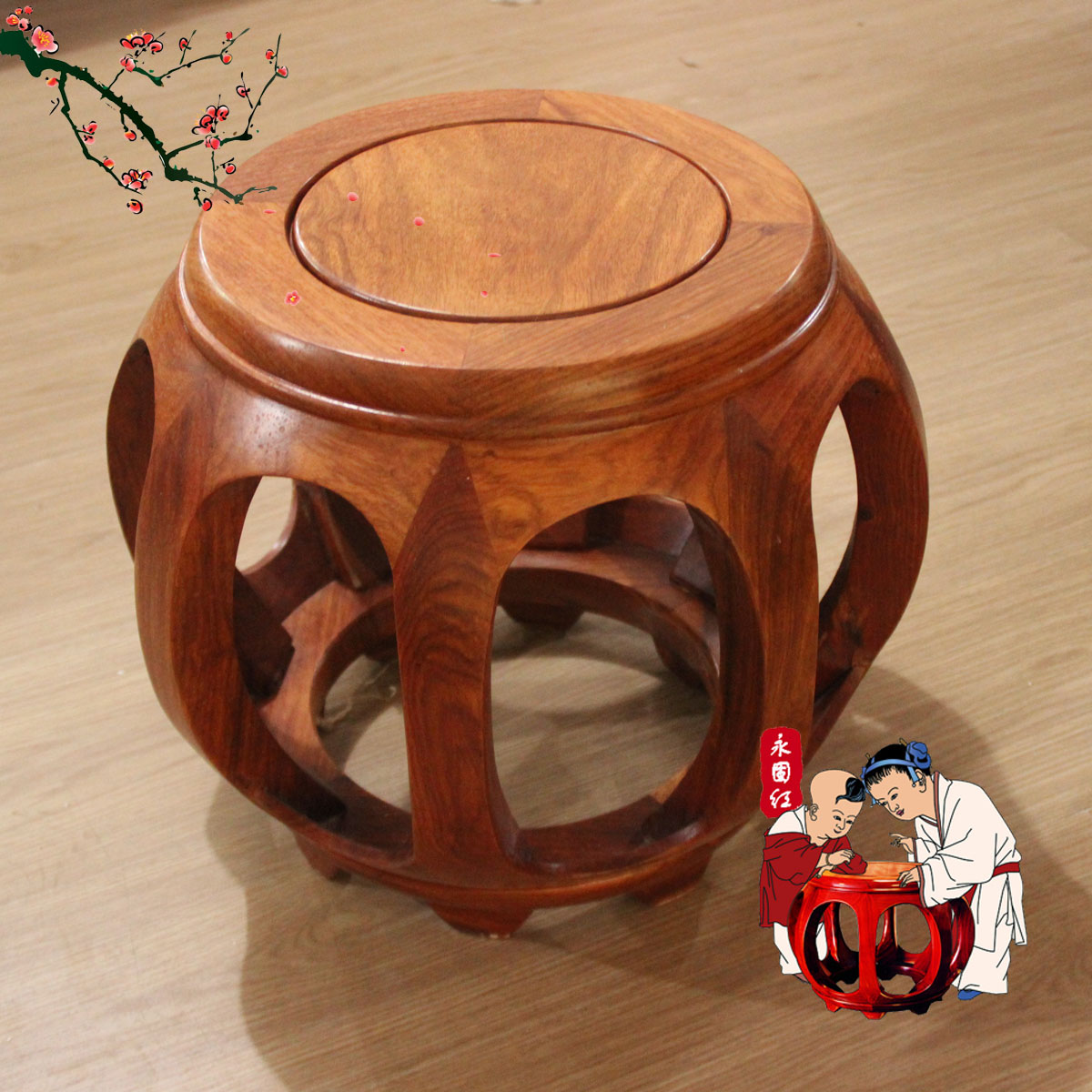 табурет барабан BA in Ming and Qing dynasty rosewood