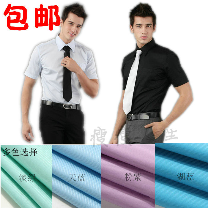 G2000 Men's trousers Men's genuine black business suit pants are fitting body iron wrinkle-free trousers
