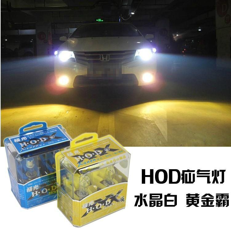 Лампочка для авто Japan imported HoD  C30 C50 C70