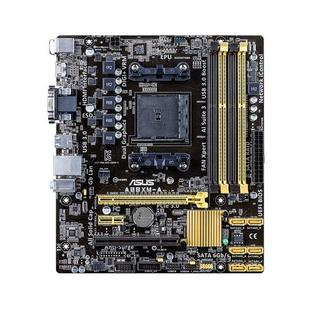 Asus ASUS A88XM-A motherboard FM2 4 all-solid-state memory slot game board specials