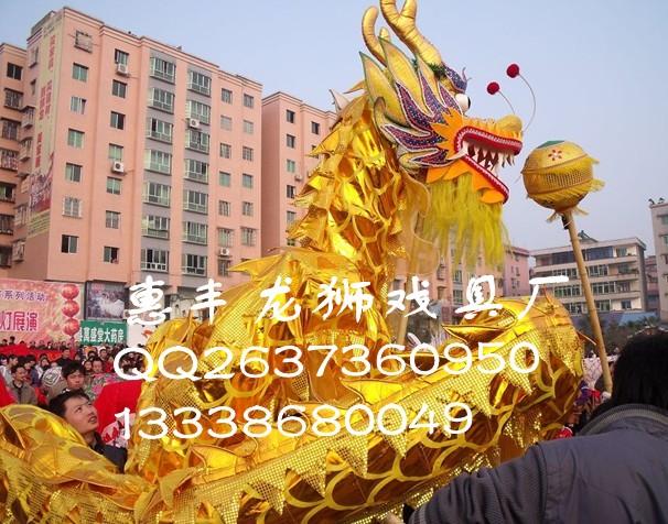 Этнический сувенир Дэн Nan Bei, которую долго Лев костюм, Лев барабан головы ребенка и другие реквизиты шоу