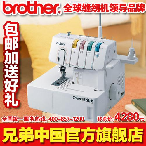 Швейная мини-машинка Brother 2340cv