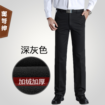 Elderly male winter warm pants plus thick velvet pants casual pants trousers straight daddy wide Songao crossbow gentry