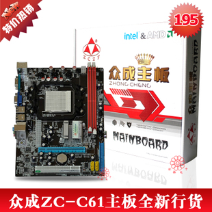 C61 motherboard AMD AM2 AM3 940 N68 C.A780G dual DDR2 memory-pin IDE port