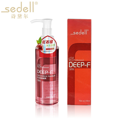 sedell poetry Lonsdale Deep Cleansing Oil Control Cleansing Oil Blackhead Remover 150g mild liquid water genuine counter