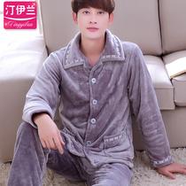 睡衣男秋冬季长袖加厚法兰绒套装家居服男珊瑚绒休闲开衫纯色灰色