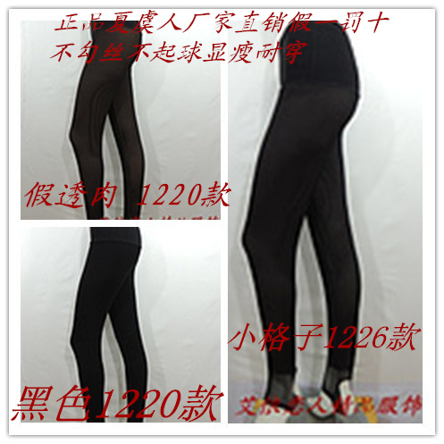 Леггинсы Authentic Xia Yu 1220 1226 high waist plus plush fake meat warm pants RAM pants leggings pants 1220 1226