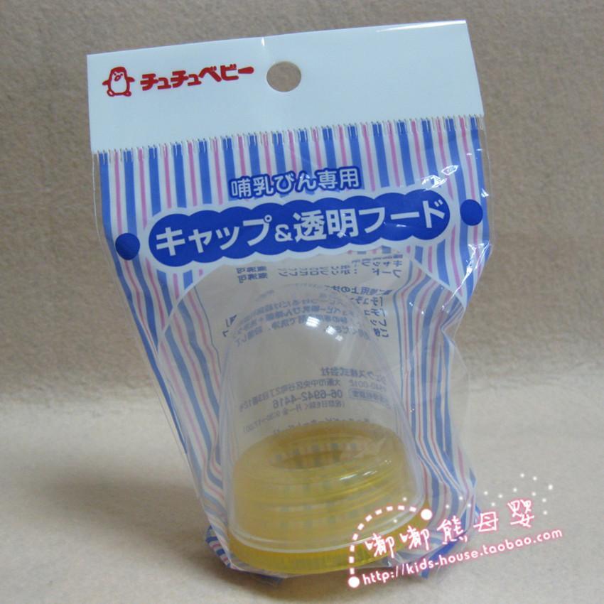 Крышка для бутылочек Chuchu 123 Ppsu