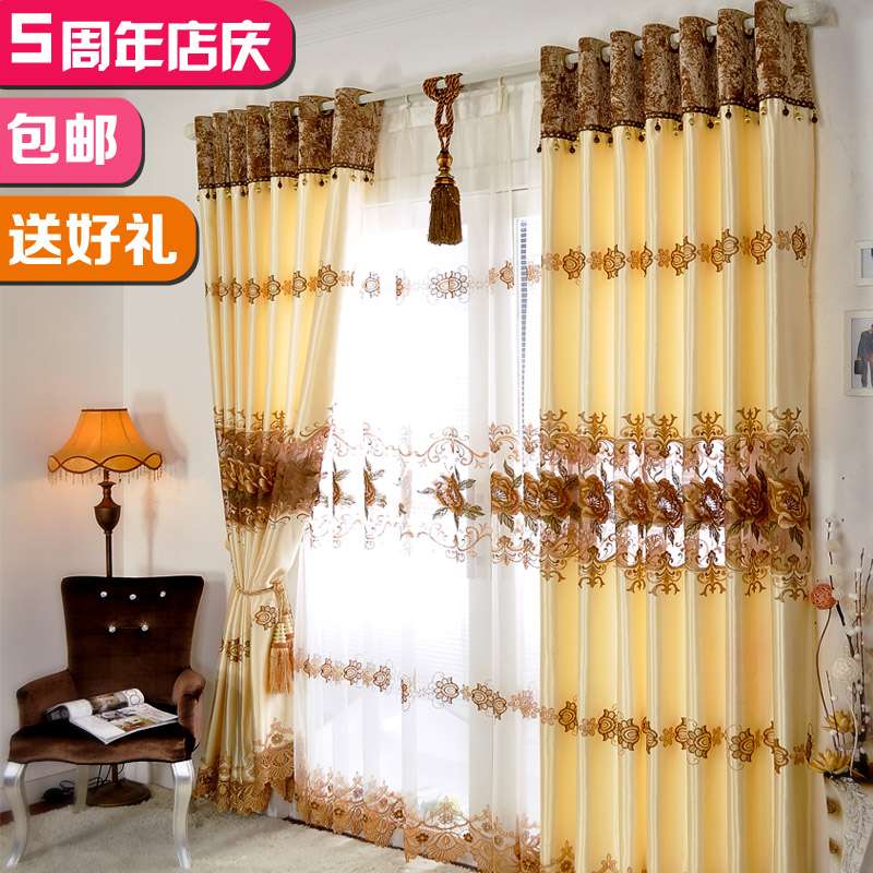 Mobil living room / bedroom / Villa high-end European style curtains finished Custom Embroidered half shading soluble embroidery curtain