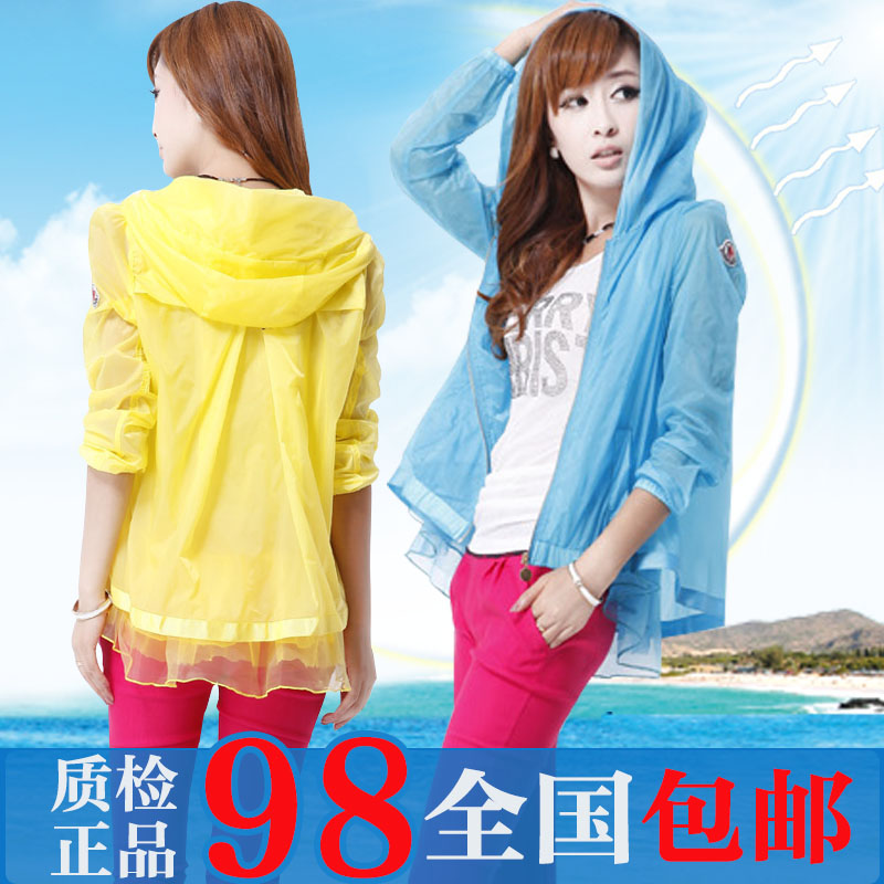2013 summer new Korean Sun Cheung thin transparent lace sleeves even Cap coat girl Candy-color Sun-protective clothing