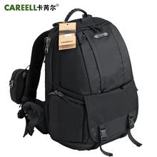 卡芮尔 摄影包 双肩 数码单反 相机包  专业防盗相机背包 C1013