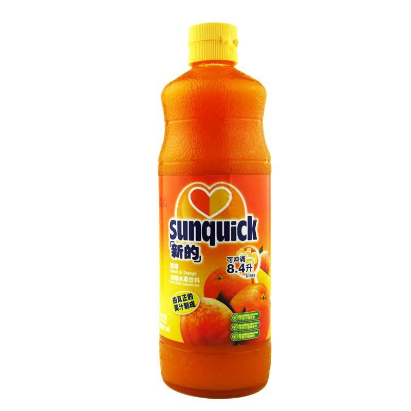 鸡尾酒辅料 新的Sunquick 浓缩果汁 桃橙味果汁 840ml