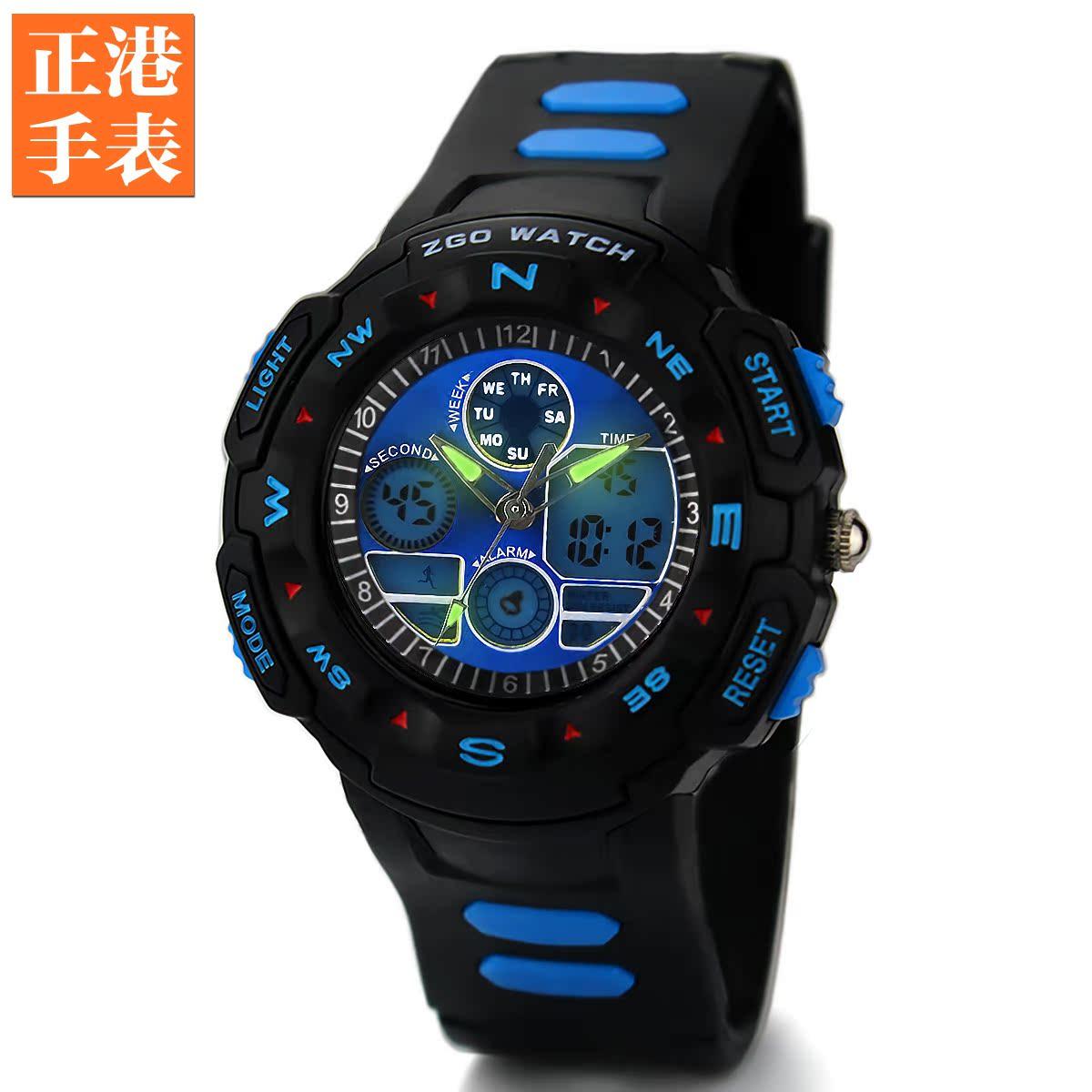 ZGO学生电子表 韩国儿童手表 男孩潮流多功能户外运动LED双显男表