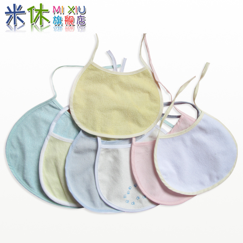 米休 新品口水巾 婴儿围嘴 纯棉宝宝系带围嘴 新生儿必备用品