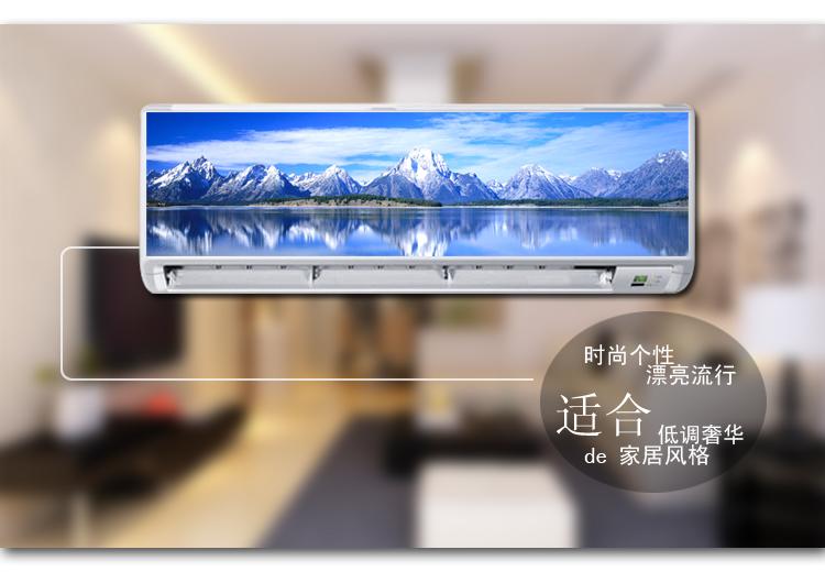 Наклейка The Yijia Yi 1 + 1 x/kt/007
