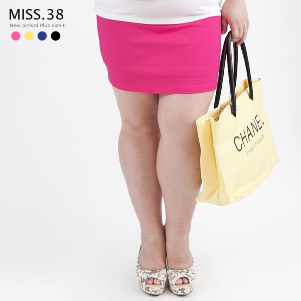 [仅限今日]miss38非常完美节目穿的 大码女装超弹力糖果色包臀半身短裙