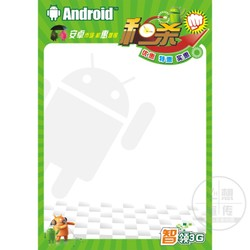 Oruqto Andrews phone features brand mobile phone shop store supplies price price tag brand special products No. BJ13