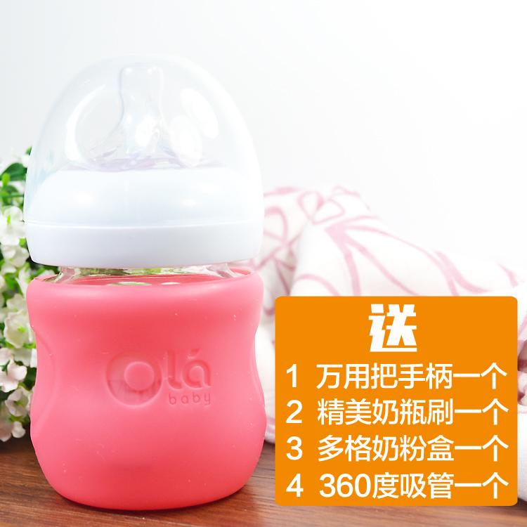 Цвет: бутылочка 120 мл + куртка Красная бутылка