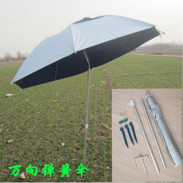 Зонт для рыбалки Royal fishing umbrella Royal fishing umbrella