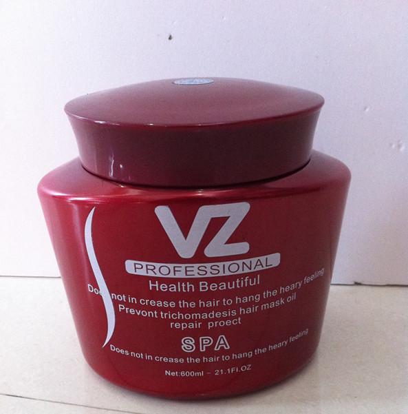雅丽丝vz倒膜 spa水蛋白深层修护发膜 专业修护染烫受损发质倒膜