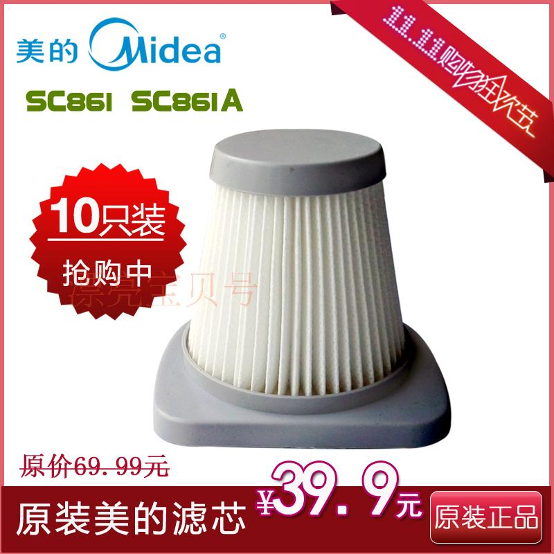 Post original vacuum cleaner accessories SC861SC861A cleaner HEPA filter HEPA filter element 10