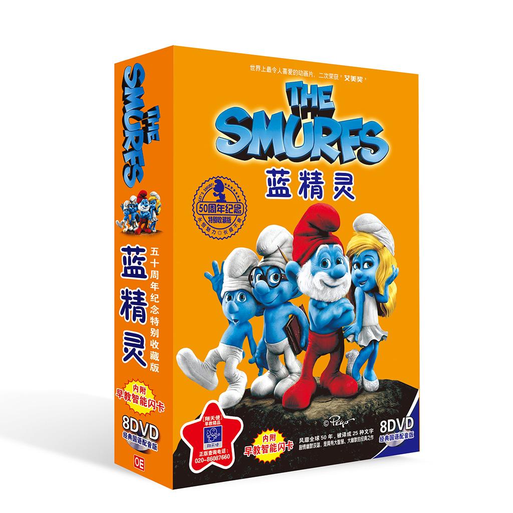 Мультфильм Smurf 50 годовщины специальный коллектор 's издание 8dvd мультфильм DVD диск на английском языке