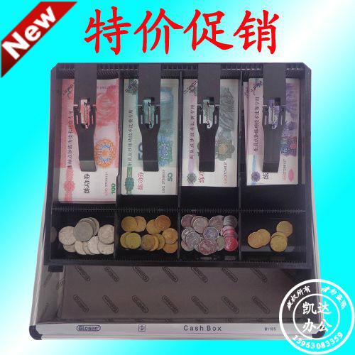 «Рекламные продажи» Jinlong Роскошные коробки денежных коробка наличными поле коллекции поле своды g