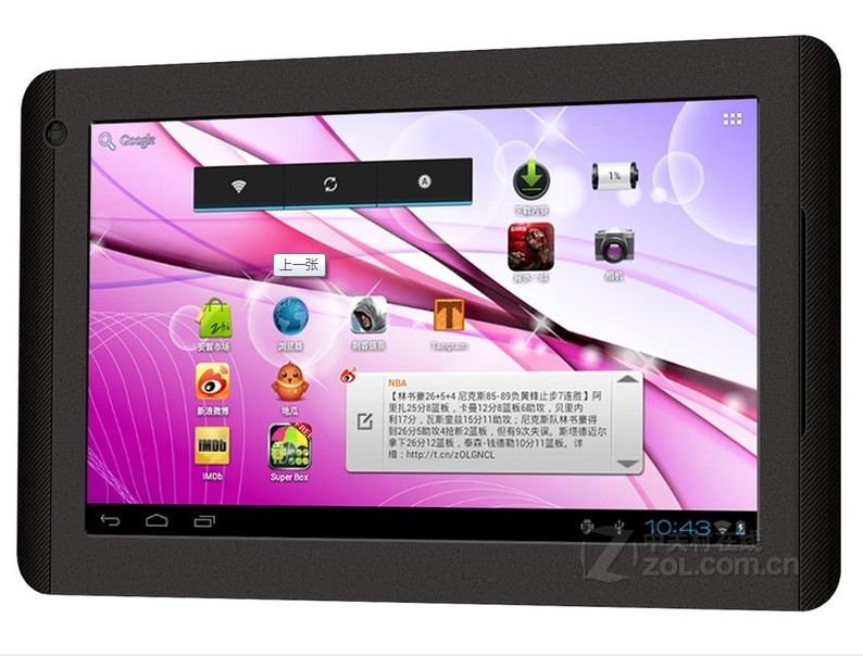 Планшет Newman  Newsmy/T3(8G) Android4.0