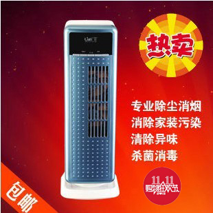 Genuine original Lianchuang plasma home air purifier in addition to formaldehyde PM2.5 air purifier smoke purification
