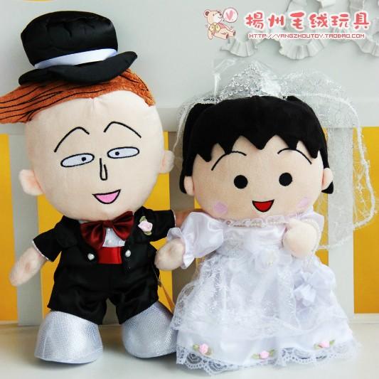 樱桃小丸子婚纱压床娃娃 情侣结婚对偶 婚庆娃娃一对 布娃娃