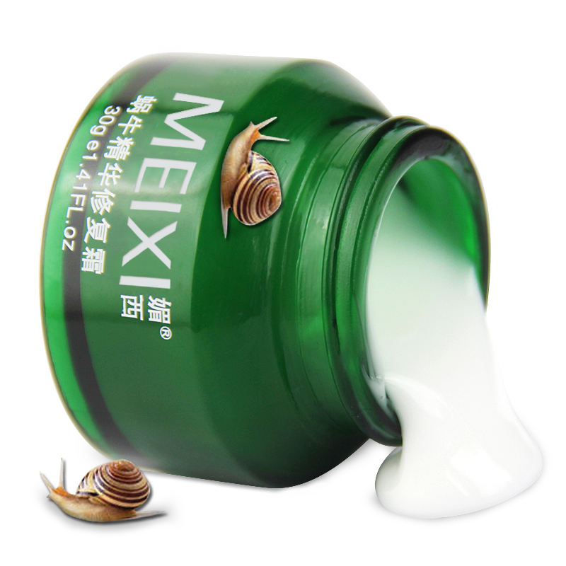 West-way snails cream hydrating brightening cream acne printing to redness after Sun repair cream