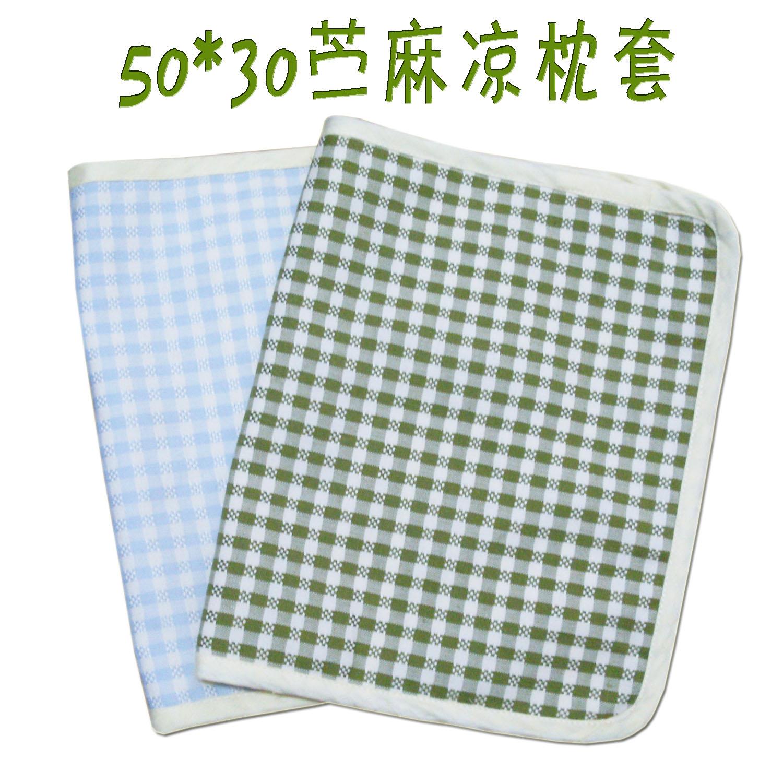 Детская подушка Yaerhuan  5030