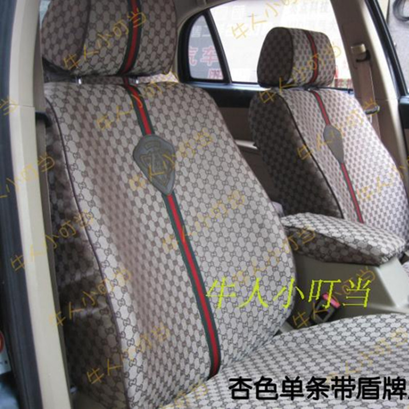 gucci car seat covers car interior design. Black Bedroom Furniture Sets. Home Design Ideas