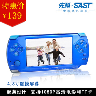 Genuine Yushchenko 555 touchscreen handheld video game consoles 1080P HD support TF card
