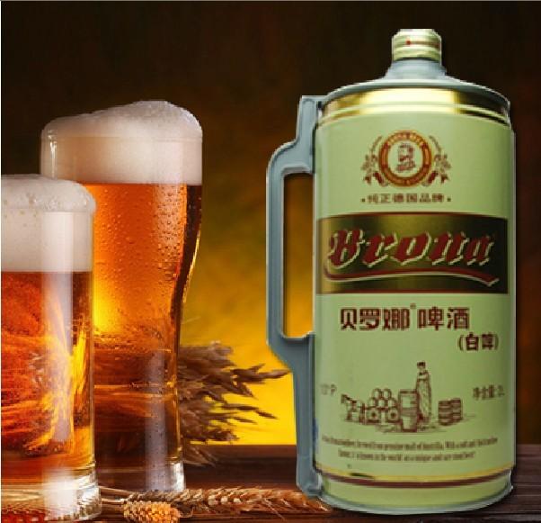 德国啤酒 贝罗娜白啤2L桶装 特价促销 2000ml包邮 假一罚十