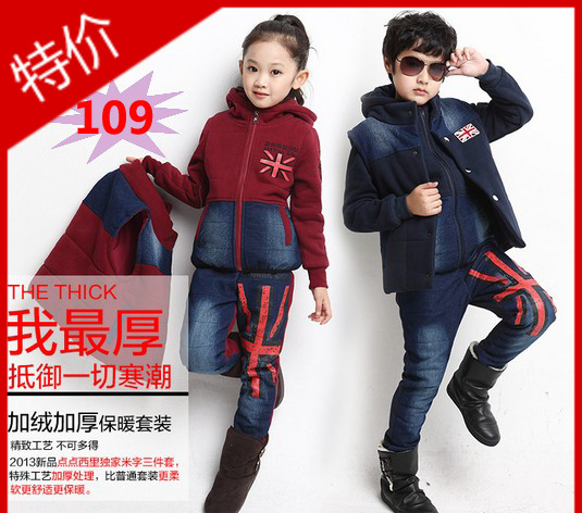 детский костюм Дети в детской одежды для мальчиков и девочек зимние пальто в зимних видов спорта и досуга для детей и подростков и шерсти метров флаг костюм