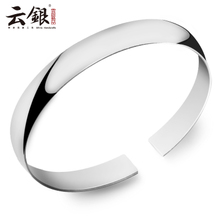 Silver Cloud Silver 999 fine silver bangle bracelet Smooth Smooth Smooth female silver bracelet handmade custom