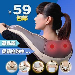 PAMPAS官方正品颈肩乐 肩颈捶打按摩披肩 肩部 颈椎按摩器 颈部