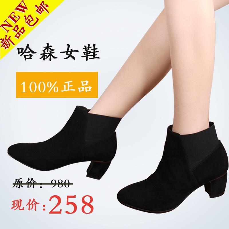 哈森女鞋专柜正品2013新款中跟粗跟尖头舒适短靴女靴图片